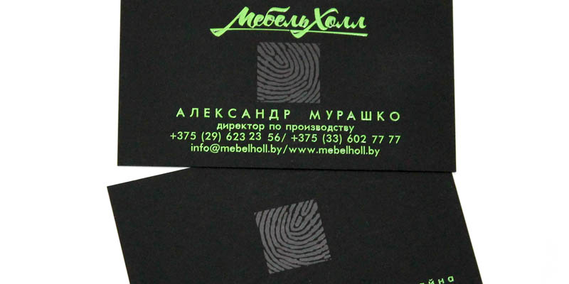 Конфеты на бумаге с надписью 42